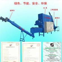 供应橡胶粉脱硫塑化机