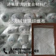 06纤维布图片