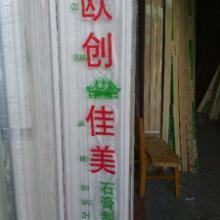 供应pvc热收缩膜铝材包装膜石膏线图片