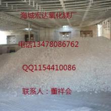 供应菱镁井盖专用氧化镁80粉mgo批发