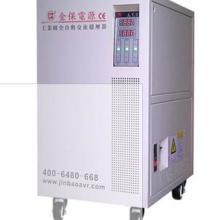 供应宝鸡机床稳压器厂家-宝鸡机床稳压器规格-宝鸡机床稳压器功能