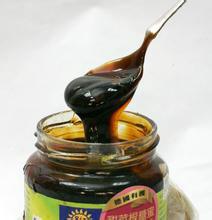 供应扶绥的生物能源糖蜜