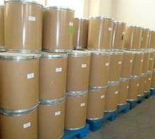 供应优惠三羟氨基甲烷