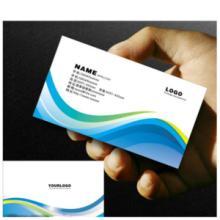 供应珠海市名片印刷厂,珠海市款式多样名片印刷,珠海市名片印刷公司批发