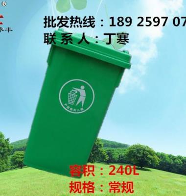 深圳塑料托盘图片/深圳塑料托盘样板图 (4)