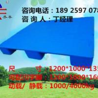 供应玉溪塑料托盘、桂林塑料防潮垫板生产厂家