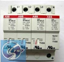 供应LS一级代理LBA-25S-4EC