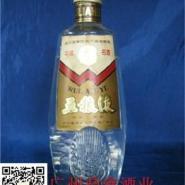 供应04年习酒批发