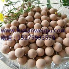 供应用于水处理的麦饭石