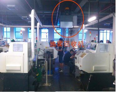 机床油雾分离器图片/机床油雾分离器样板图 (2)