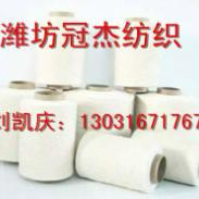 10支涤纶合股纱图片