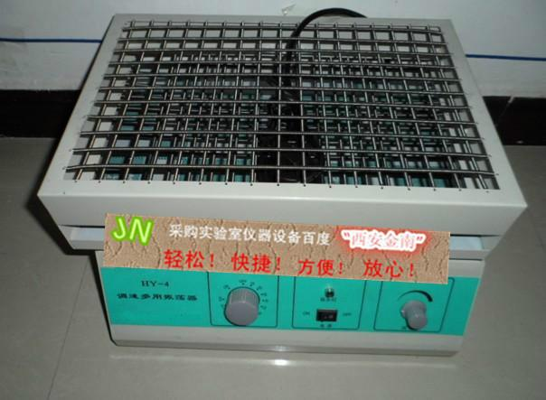 供应恒温振荡器
