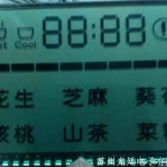 TN型HTN型STNFSTNVABTNLCD液晶屏图片