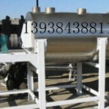 供应干粉混合搅拌设备