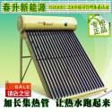 供应18管太阳能热水器立式热水器 真空管太阳能热水器 一体式太阳能热水器 18管家用太阳能热水器 紫金管吸热强保温效果好
