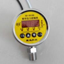 供应凯迅数字压力控制表BD-801KB