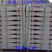 异形石材价格,异形石材,异形石材图片