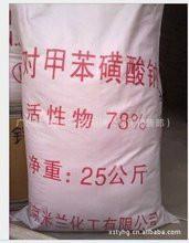 供应对甲苯磺酸钠