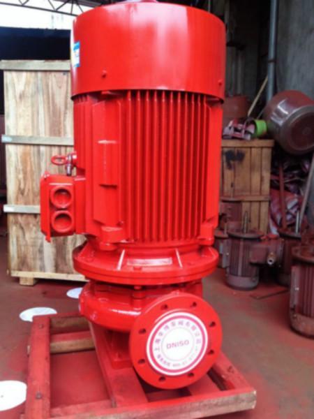 供应消防泵XBD立式多级消防泵