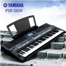 供应雅马哈PSR-S650电子琴图片