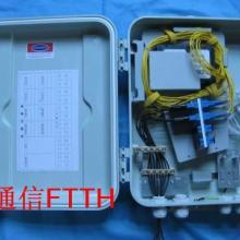 供应光分路器,光纤通信 光纤楼道箱,光纤适配器,光纤快速连接器批发