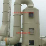 山东莱芜酸雾净化塔生产厂家图片