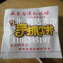 供应食品防油纸袋小吃袋批发