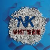 脱腊分子筛生产厂家、脱腊分子筛价格、脱腊分子筛批发