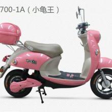 爱玛CY700-1A(小龟王)电动摩托车电动车批发