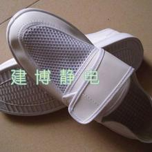 供应防静电网面鞋防静电产品防护鞋