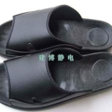 供应防静电拖鞋防护鞋防尘拖鞋净化鞋 批发