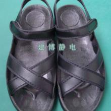 供应防护鞋防尘鞋透气工作鞋防静电鞋批发