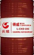 长城L-CKD重负荷齿轮油图片