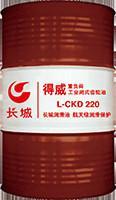 供应长城L-CKD重负荷齿轮油_润滑油厂家_润滑油批发