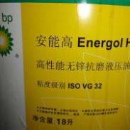 BP无锌抗磨液压油图片
