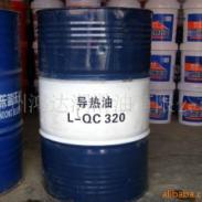 昆仑L-QC320导热油图片