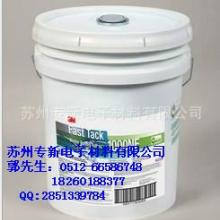 供应3M1000NF水溶性胶粘剂