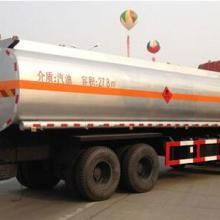 西宁哪里有油罐车卖西宁油罐车厂家报价批发