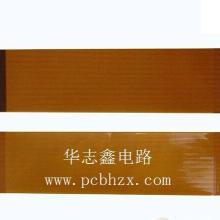 供应柔性板,深圳柔性,柔性板厂家批发