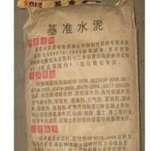 供应25KG基准水泥标准水泥粉煤灰批发