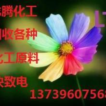 供应回收氢溴酸13739607568许