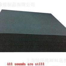 供应哪里有机房专用5公分低频减振垫板?5公分低频减振垫板厂家直销批发