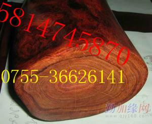 供应木材进口报检报关清关包柜代理费用图片