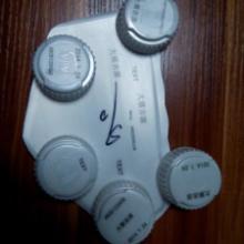 供应用于塑料打标|提高镭雕效果的高效率PA塑料镭雕助剂批发