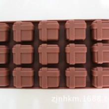供应硅胶DIY巧克力模具批发