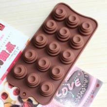 供应手工DIY巧克力冰格模具批发