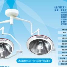 供应LED无影灯整体反射无影灯