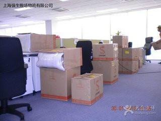 供应浙江杭州拱墅区长途搬家公司图片