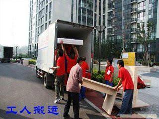 供应杭州拱墅区搬家图片