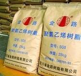 供应回收聚氯乙烯树脂